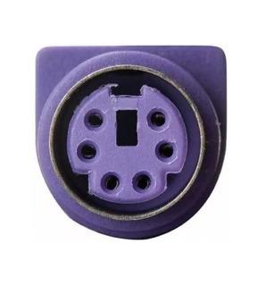 Cable Alargue Extensor De Ps2 Para Mouse Y Teclado 1.8 Mts