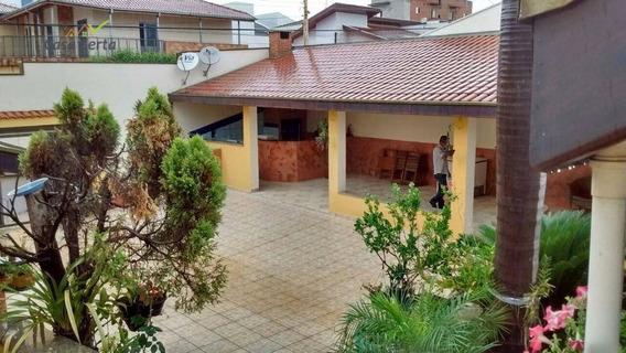 Chácara Residencial À Venda, Parque Guainco, Mogi Guaçu. - Ch0033