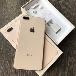 iPhone 8 Plus De 128gb, Con Accesorios, Perfecto Estado.
