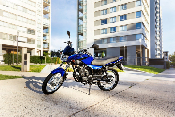 Motomel S3 150 Con Rayos