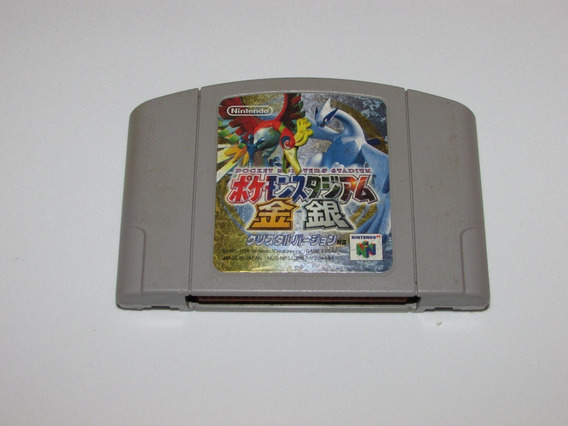 Pokemon Stadium 2 Original Japonesa Nintendo 64