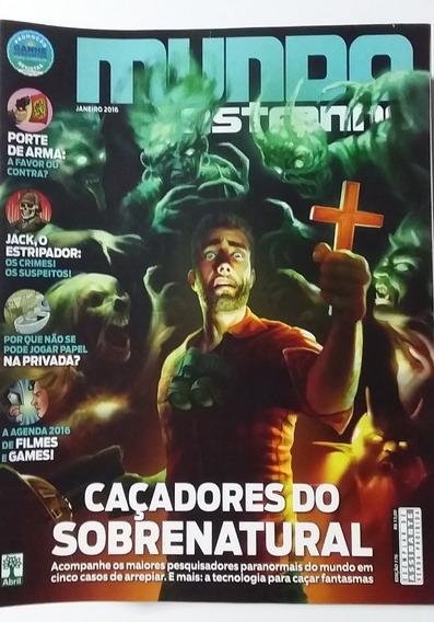 Revistas Mundo Estranho - Últimas Edições