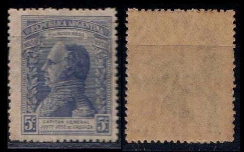 Argentina 1920 Sello Mello N° 255 Mint