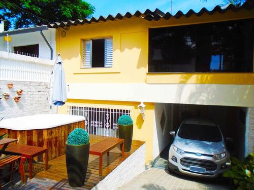 Imagem 1 de 15 de Jardim Prudência! - Reo51212