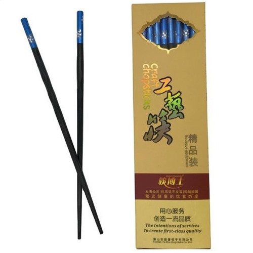 Imagen 1 de 5 de Palitos Sushi Chinos Palillos Reutilizables Bambu 24cm