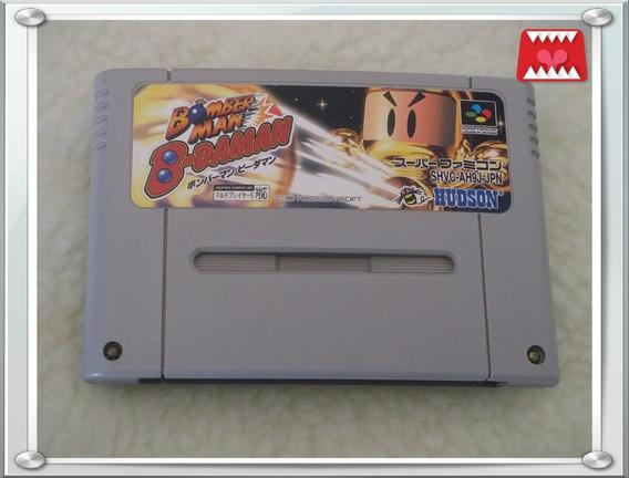 Cartucho Original Bomberman B Daman Super Famicom/ Snes