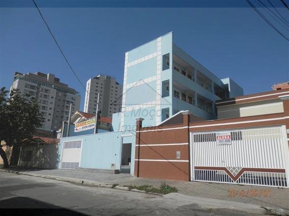 Apto 01 Dorm,sala,cozinha,lavanderia,wc Sem Vaga De Garagem - 423