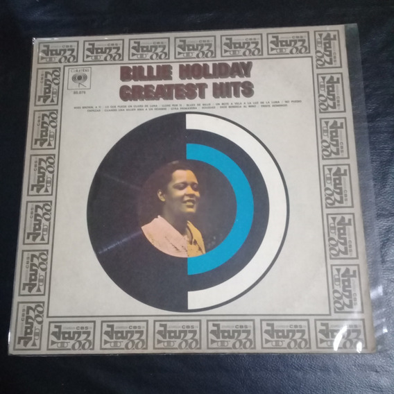 Billie Holiday - Greatest Hits (1981)