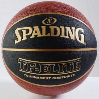 Bola De Basquete Spalding Tf-elite Oficial Cbb Tam 7 Masc