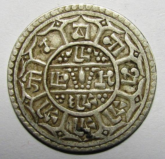 Nepal Moneda 1 Mohar Se 1823-27 Plata Ej. 1 Km#651.1 Vf+