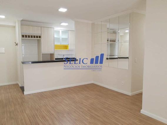 Practice - 84m², 3 Dorm, Rua Do Retiro, Jundiaí, Cod: 152 - A152