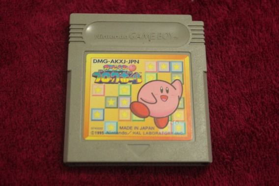 Kirby Block Ball Game Boy -gbc-gba 100% Original Frete Grais