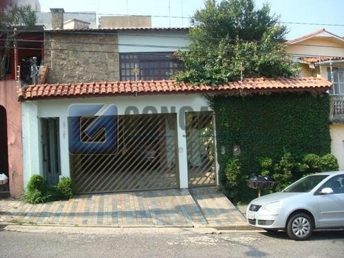 Venda Sobrado Santo Andre Vila Curuca Ref: 122477 - 1033-1-122477