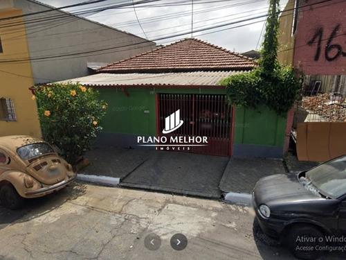 Imagem 1 de 1 de Casa Térrea À Venda Na Penha / Vila Ré - 3 Dormitórios, 3 Vagas Com 250m² Ac - 10 X 30 = 300m² Ca0325 - Ca0325