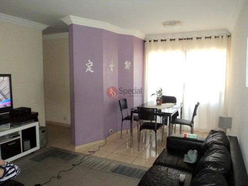 Apartamento À Venda, Tatuapé, São Paulo - Ap2605. - Af5639