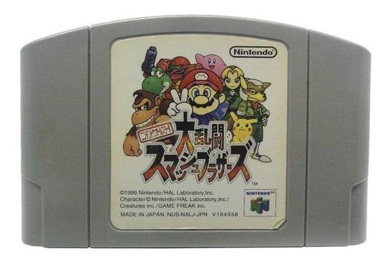 Super Smash Bros. N64 Japonês Mídia Física Pronta Entrega