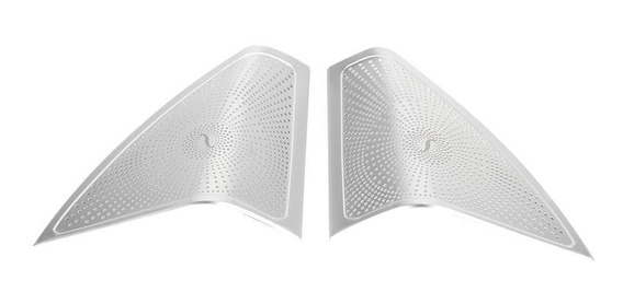 Par De Carro Styling Porta Áudio Estéreo Alto-falante Guarni