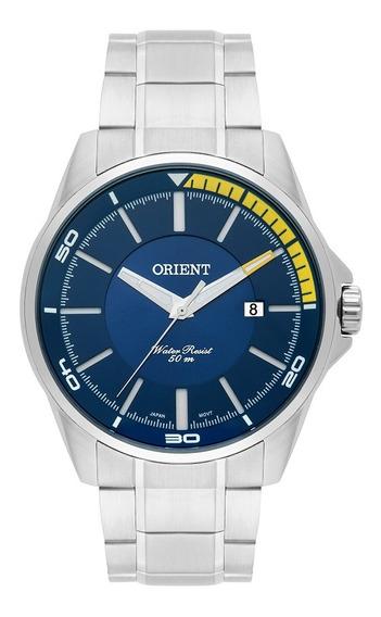 Relógio Orient Masculino Mbss1296 D1sx
