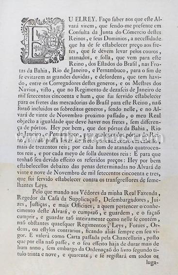 Alvará - Navegação - Bahia - Rio De Janeiro Pernambuco 1757