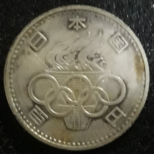 Imagem 1 de 2 de Moeda 100 Yen 1964 Olimpiadas Tokio