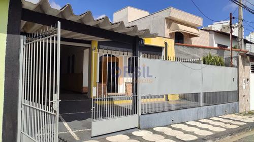 Casa Com 3 Dorms, Socorro, Mogi Das Cruzes, Cod: 1246 - A1246