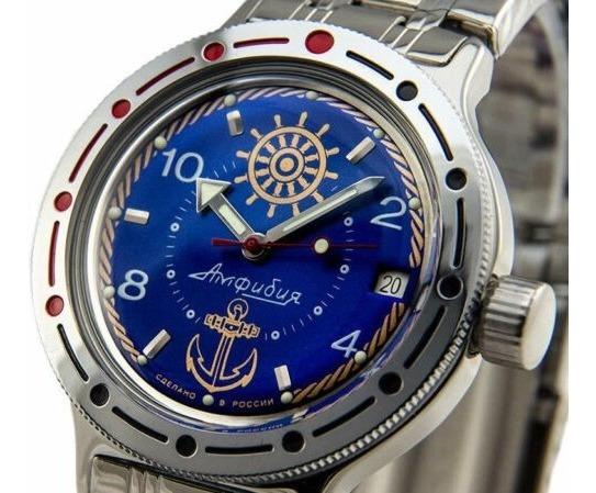 Reloj Vostok Amphibia (ruso) 200m Resistencia Al Agua