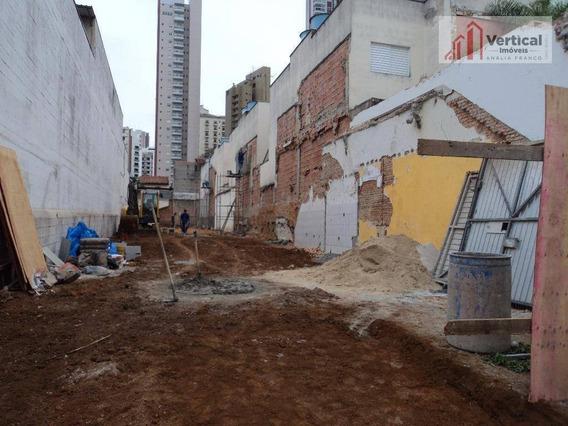 Terreno Comercial Para Locação, Tatuapé, São Paulo - Te0392. - Te0392