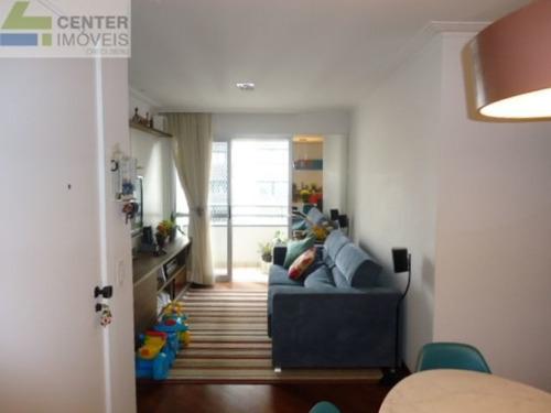 Imagem 1 de 10 de Apartamento - Vila Mariana - Ref: 8748 - V-866389