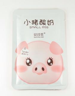 10pz Smallpig Máscara Blanqueadora Crema Anti Arrugas