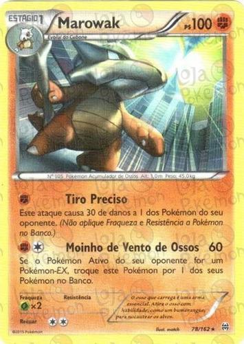 Pokemon Marowak Turbo Revolução Card Carta Frete Incluso