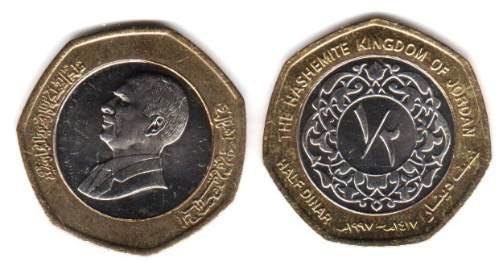 Moneda Jordania 1/2 Dinar Año 1997 Bimetalica Sin Circular