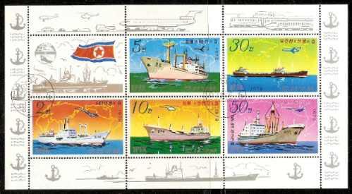 Bloque Temático - Serie Completa De Barcos. Korea. 6 Valores