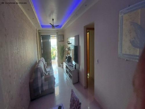 Imagem 1 de 30 de Apartamento Alto Padrão Cachambí Próximo Ao Norteshopping - Hmap1075 - 69019924