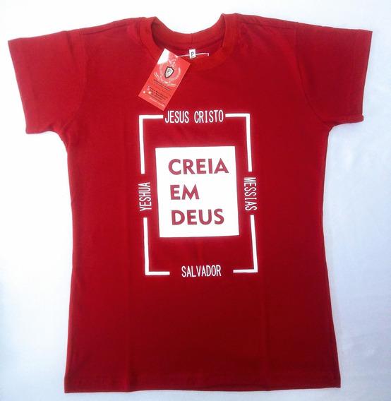 Camisa Blusa Feminina Baby Look Gospel Evangélica Prince Now