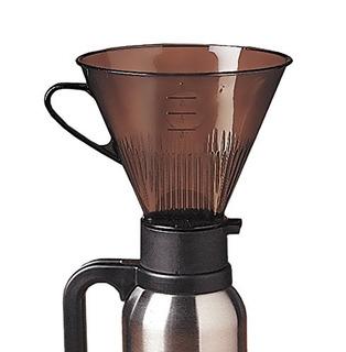 Filtro De Cafe Goteo Manual Rsvp Para Garrafas O Termos