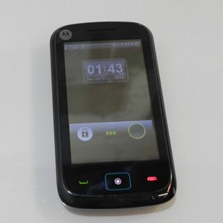 Motorola Ex128 Dual Sim Gsm Foto 2.15 Mpx Mp3 **usado**