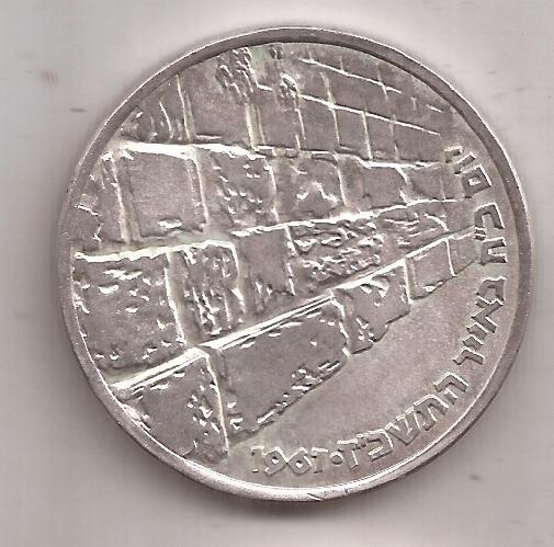 Israel Gran Moneda De Plata 900 10 Lirot 1967 26 Gramos