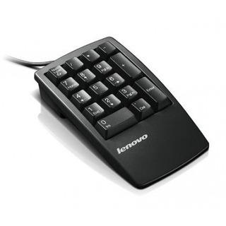 Teclado Numerico Lenovo 33l3225 Usb Black Tienda Urquiza Db