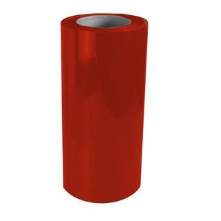 Vinilo Textil De Corte Básico Pu Red Wp5 50cmx1mt Htv