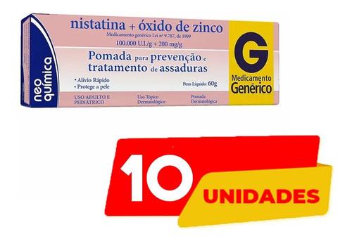 Imagem 1 de 2 de 10 Pomada Assadura Nistatina+ox.zinco 60g Neoquimica Atacado