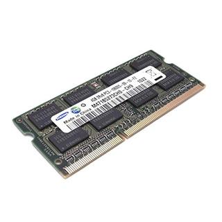 Owc 4.0gb Samsung Pc3-10600 Ddr3 1333mhz