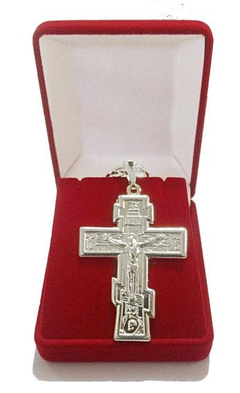 Cruz Peitoral Bizantina - Folhada A Prata