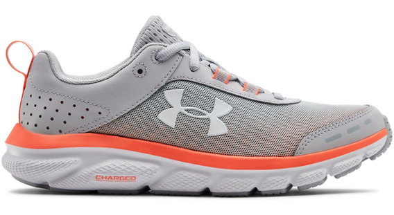 Zapatillas Charged Assert 8 Under Armour