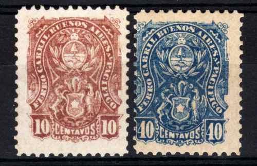 2 Estampillas Ferrocarriles Bs As Al Pacifico Año 1887 Mint