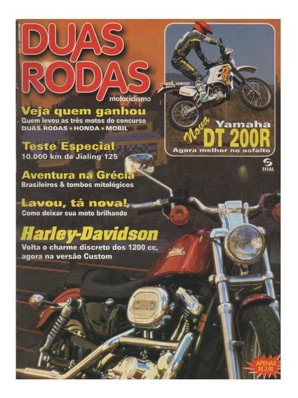 Duas Rodas N°249 Yamaha Dt 200r Harley Xl 1200 Custom Jh 125
