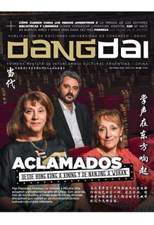Revista Dangdai Nro. 22 (invierno 2018)
