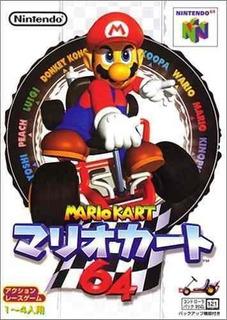 Mario Kart 64 (importación Japonesa N64)