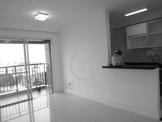 Apartamento Com 2 Dormitórios Para Alugar, 55 M² Por R$ 2.800/mês - Barra Funda - São Paulo/sp - Ap18881