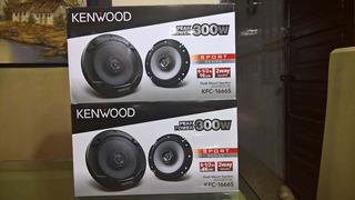 Par Kenwood Kfc-1666s Altavoces 300w (rejillas Incluidas)