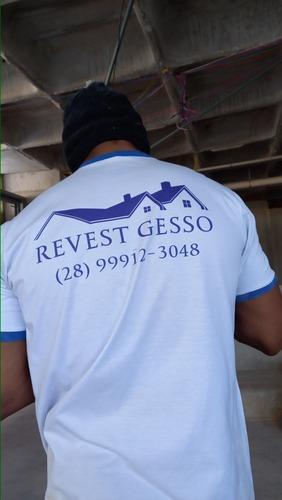 Imagem 1 de 5 de Aulas De Gesseiro